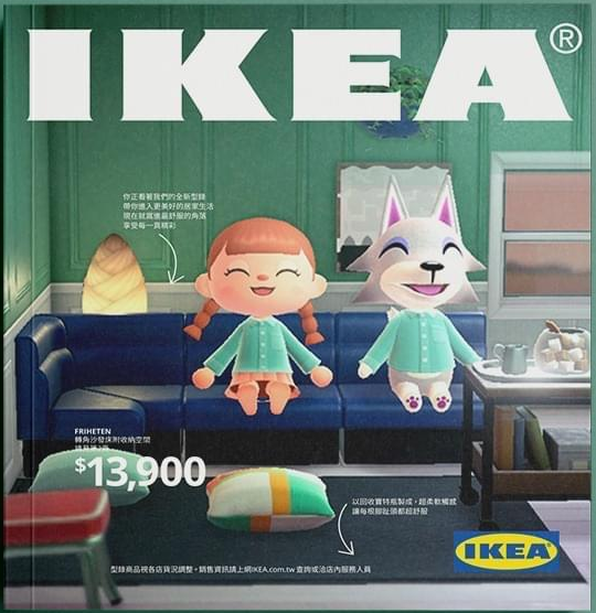 0_1598252789437_Ikea Taiwan x Animal Crossing New Horizon 1.png